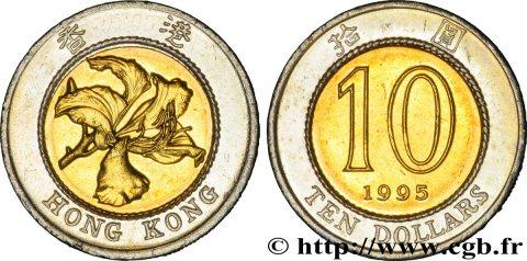 عملة قديمة 10 دولارات هونج كونغ  1995