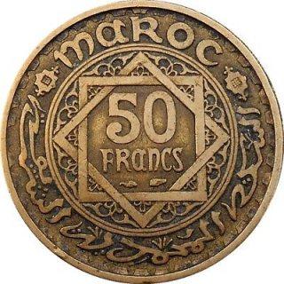 قطعة نقدية مغربية 50 فرانك 1371