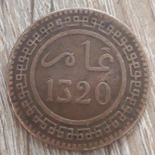 قطعة نقدية نحاسية 10 ضرب ببرلين