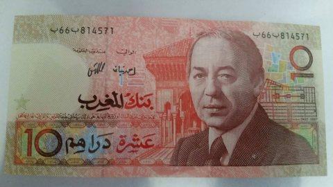 10 دراهم مغربية 1987 ورقة نادرة