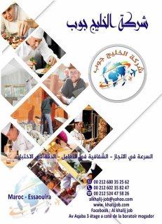 معلمين مشويات من المغرب