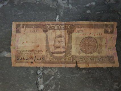 ورقة نقدية سعودية قدييييييمة