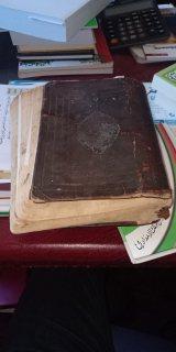 كتاب قديم جدا