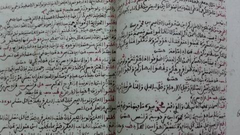 كتب ومخطوطات قديمة