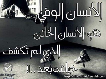 انا شاب اردني ابحث عن فتاة مغربية لعلاقة  صداقة جادة .. للتواصل 962786605900
