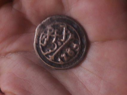 قطعة نقدية  مغربية لسنة 1289