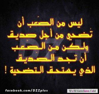 زواج جاد من مغربيه مطلقه او ارمله