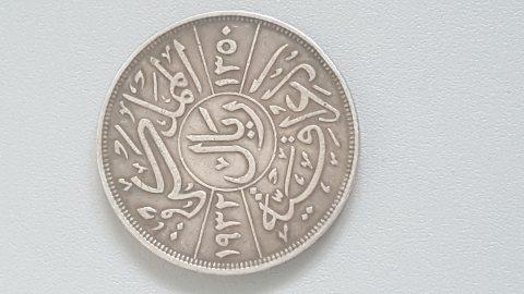 ريال عراقي