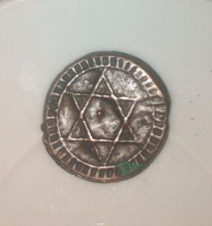 عملة يهودية  1288