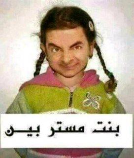 بنت مغربية ابحث عن زوج صالح