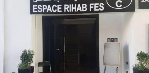 Bureau Neuf à louer, Rihab Fès