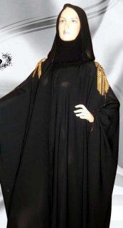 1abb0ef39 عبايات فئة تصانيف أولية | تصانيف ثانوية كل المغرب