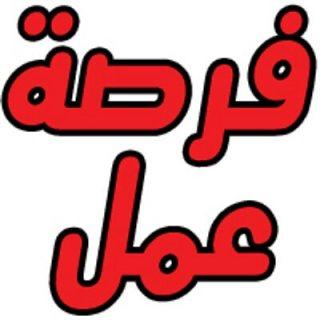 مطلوب ممرضات مغربيات