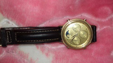 ساعة Seiko نادرة