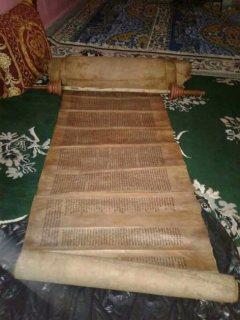 مخطوط يهودي