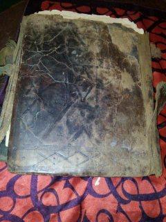 كتاب للعلوم الإلهية والروحانية