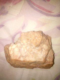 الاحجار الكريمة النادرة