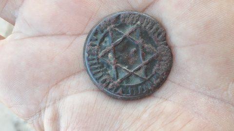 قطعة نقدية مغربية تعود لسنة 1284