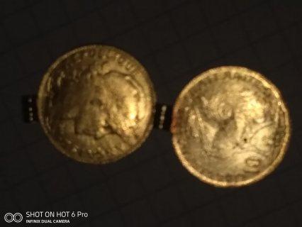 نقود ذهبية قديمة