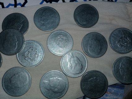 20 قطعة نقدية