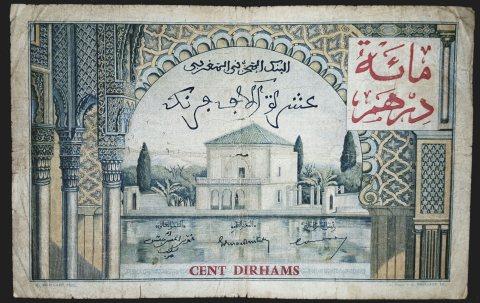 100 درهم