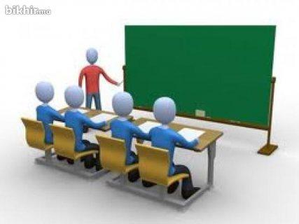 دروس للدعم في مادة الرياضيات