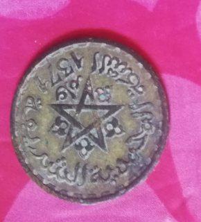 20 فرنك المغرب 1371