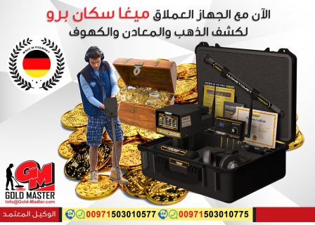مطلوب شيف تخصص البوفيه buffet للعمل بمطعم / كوفي بالسعودية