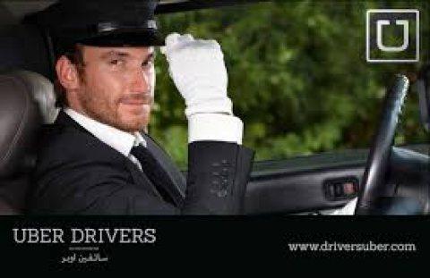 توفر لكم شركة الخليج جوب للإستقدام سائقين يتميزون بالخبرة و الاحترافية