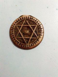 عملة يهودية قديمة 1283
