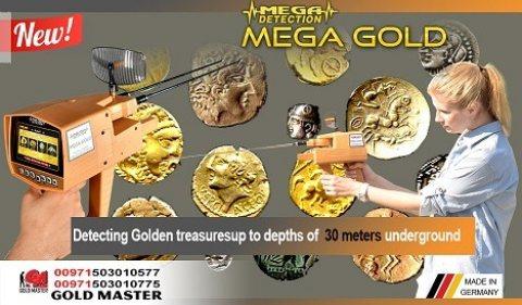 جهاز كشف الذهب والمعادن فى المغرب جهاز ميجا جولد 2020