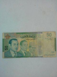 50 درهم ثلاث ملوك