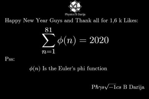 أستاذ مادة الرياضيات و الفيزياء