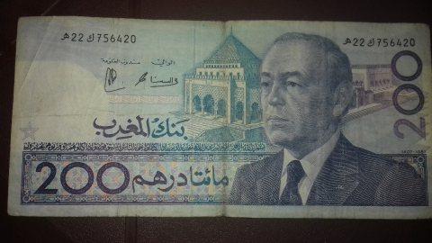 ورقة نقدية من فئة 200درهم