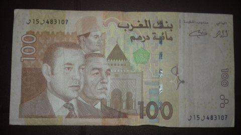 ورقة نقدية 100درهم