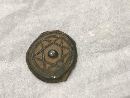 عملة نقدية يهودية نادرة النجمتين