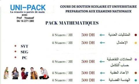 دروس الدعم السريعة في مادة الرياضيات في مدينة القنيطرة