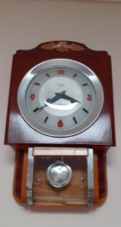 ساعة اثرية قديمة جدا