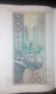 200 درهم ( 1987 ) للحسن الثاني