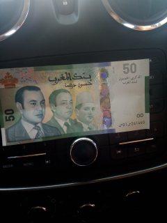 بيع ورقة من فئة 50 درهم ثلات ملوك
