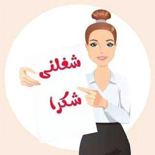 مطلوب فتيات للعمل في نوادي ومقاهي فورا وعاجلا