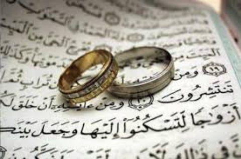 أبحث عن زوجة من المغرب أو مقيمة بجدة