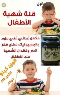 PRODUIT KIDS POWER  NATURELLE