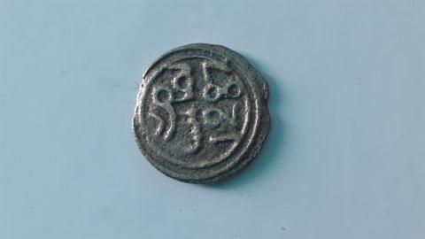 قطعنة نقدية قديمة ونادرة راجعة لعهد السلطان عبد الرحمان بن هشام