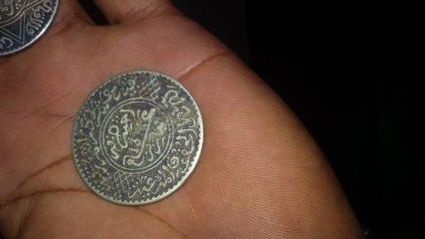 ريال يوسفي الشريف سنة 1336 ه