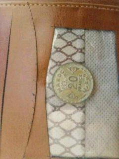 عملة مغربية