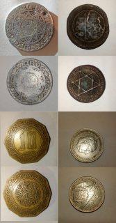 عملات نقدية مغربية نادرة جدا و عملات الدول القديمة