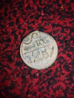 قطعة نقدية مغربية قديمة للبيع