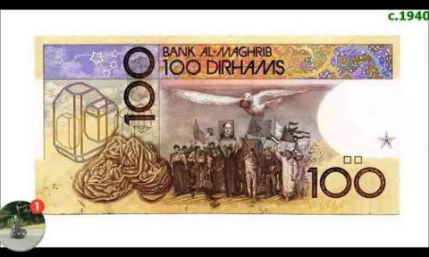 عملة من فئة100dh قديمة تابعة للحسن تاني