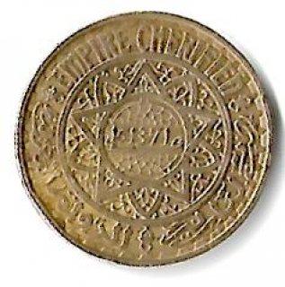 نقود من العصور التاريخية القديمة للبيع.
